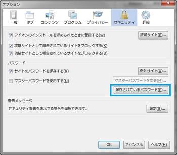 FFオプション2.jpg