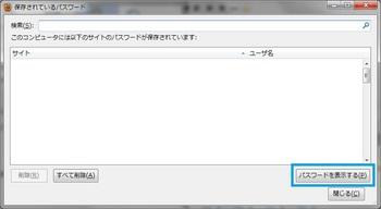 FFオプション3.jpg